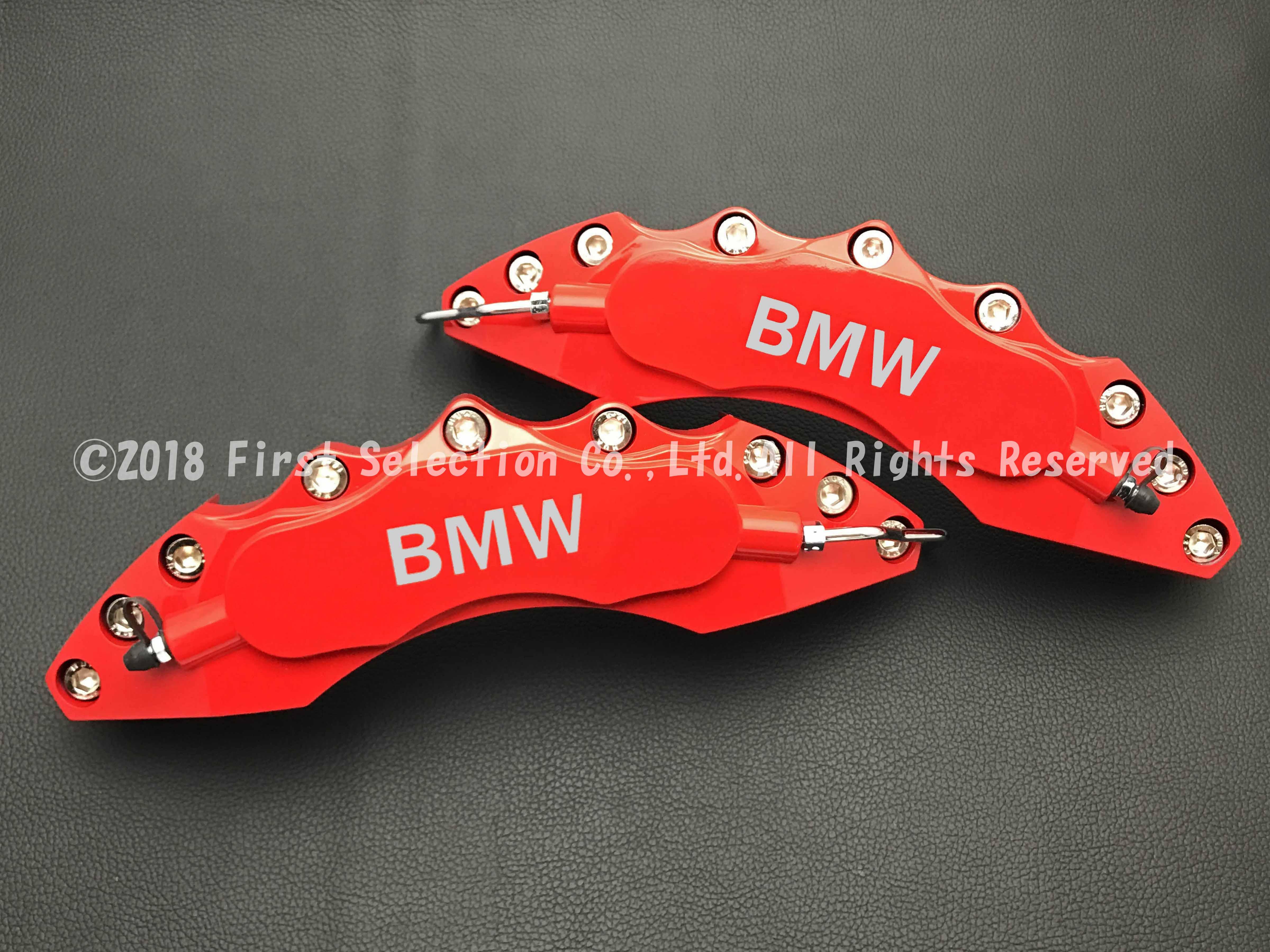 BMW車 BMWロゴ銀文字 汎用高品質キャリパーカバー赤 Lサイズ