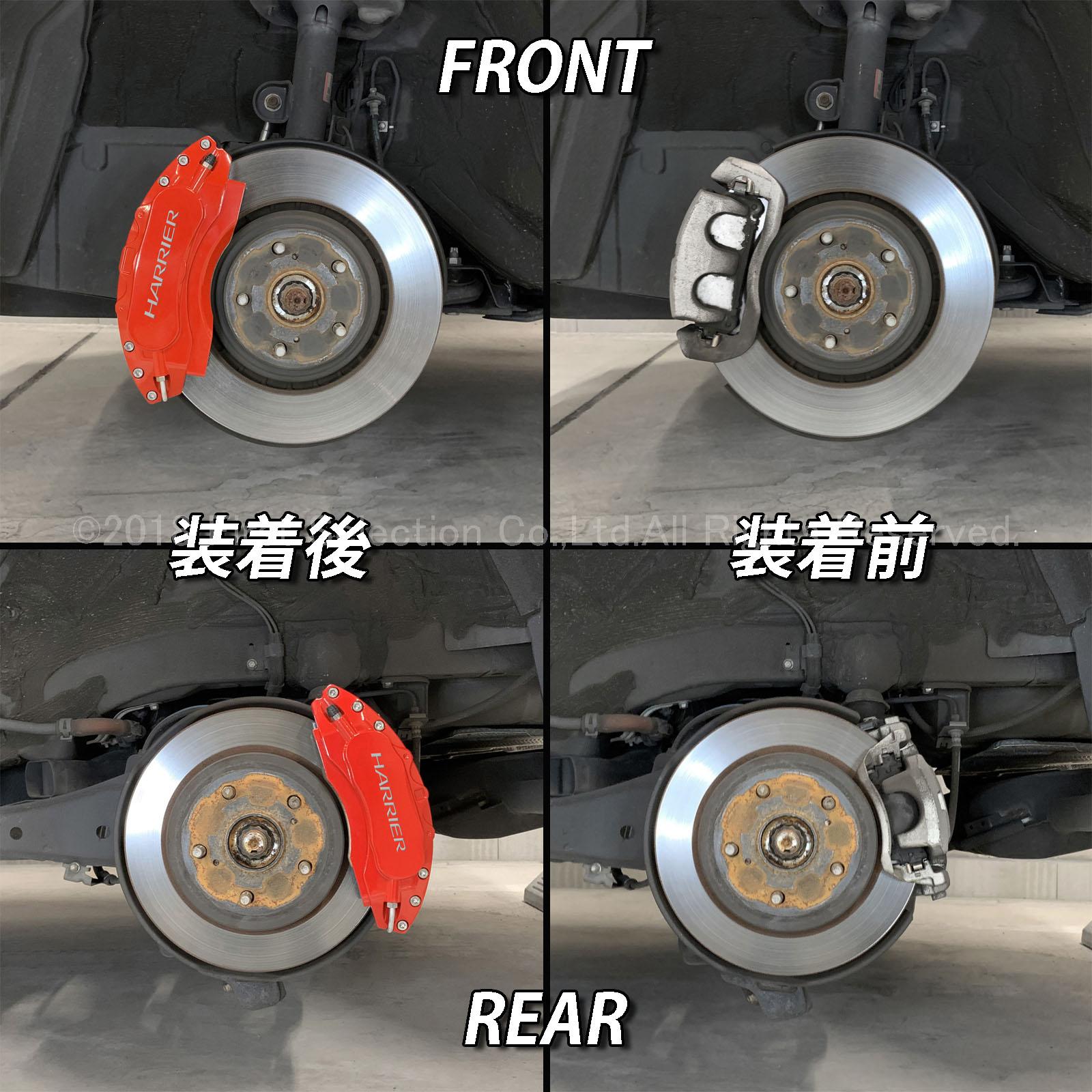 トヨタ車 HARRIERロゴ銀文字 ハリアー60系後期用 高耐久金属製キャリパーカバーセット赤 60ハリアー後期 ASU60W ASU65W AVU65W ZSU60W ZSU65W