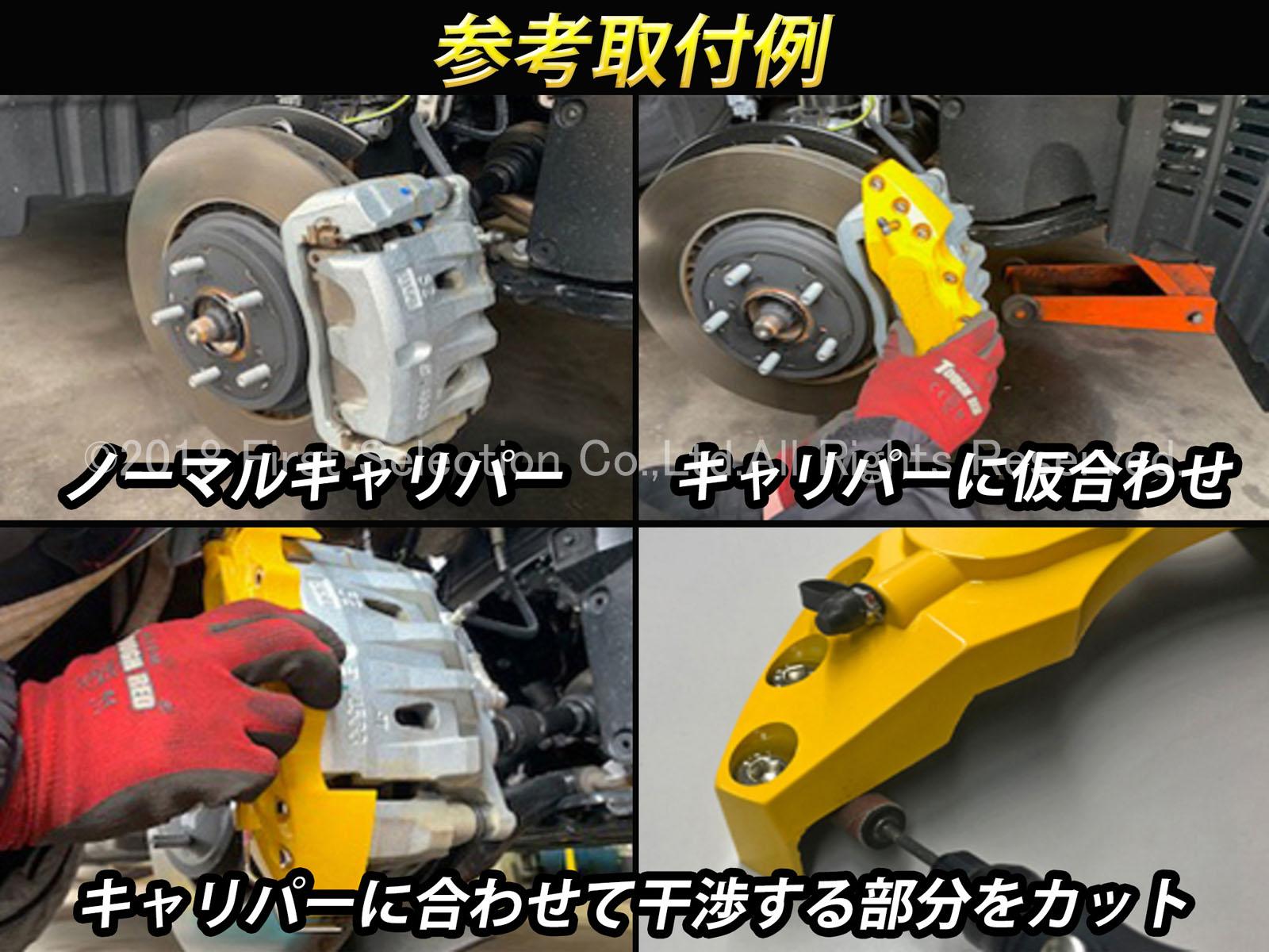 BMW車 ///Mロゴ黒文字 汎用高品質キャリパーカバー黄 L/Mサイズセット