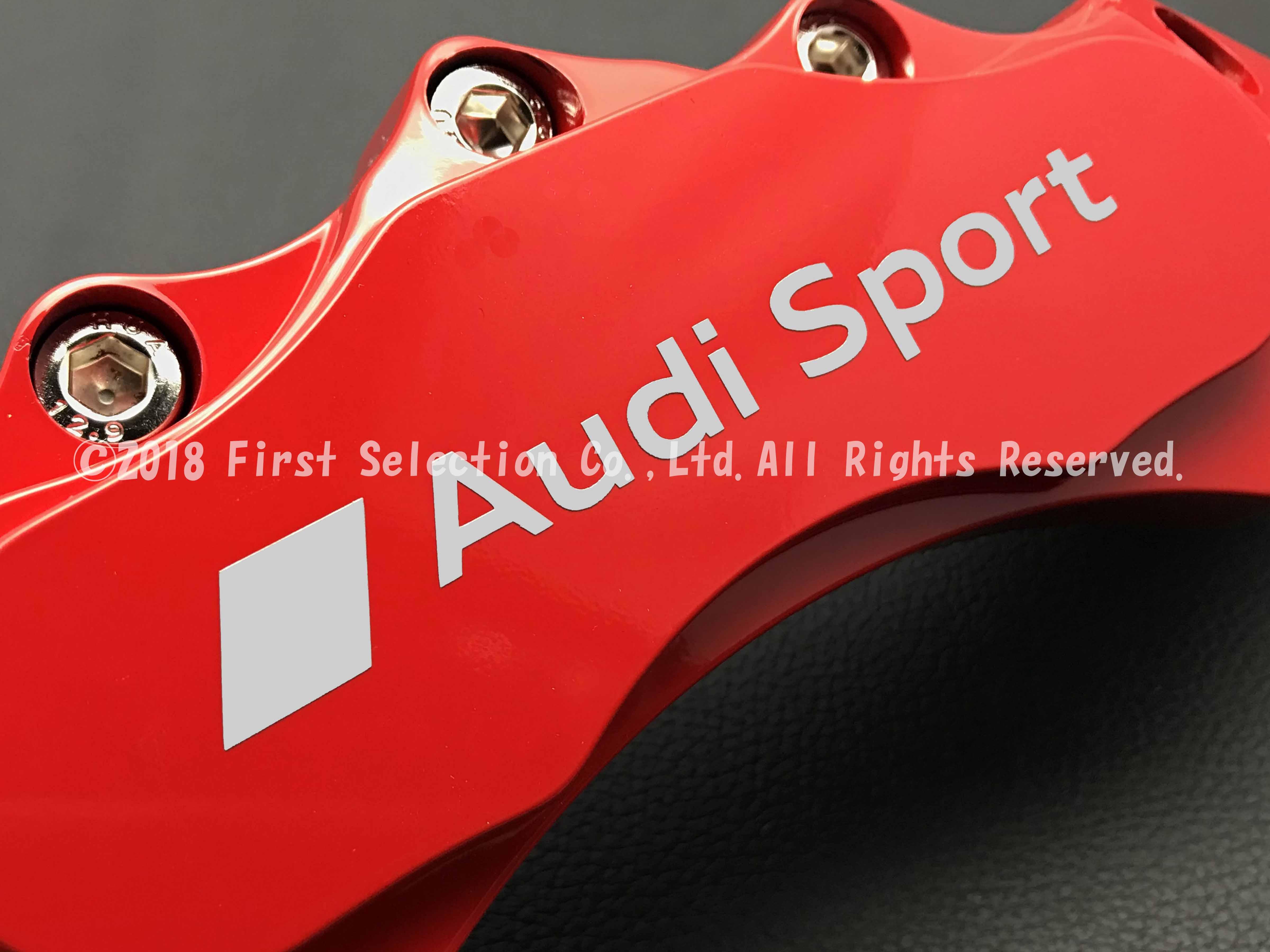アウディ車 Audi Sportロゴ銀文字 汎用高品質キャリパーカバー赤 Lサイズ