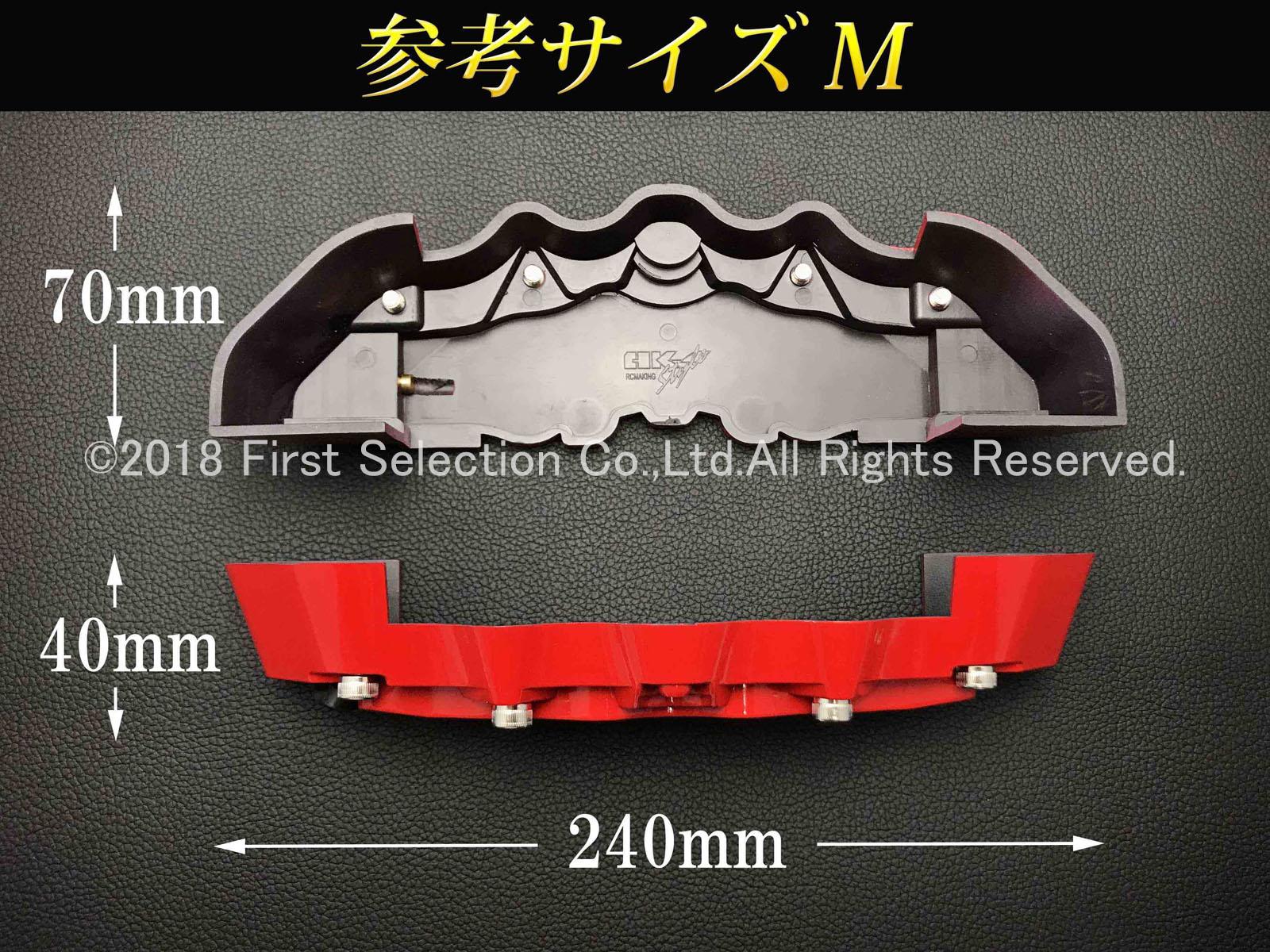 アウディ車 Audi Sportロゴ銀文字 汎用高品質キャリパーカバー赤 L/Mサイズセット