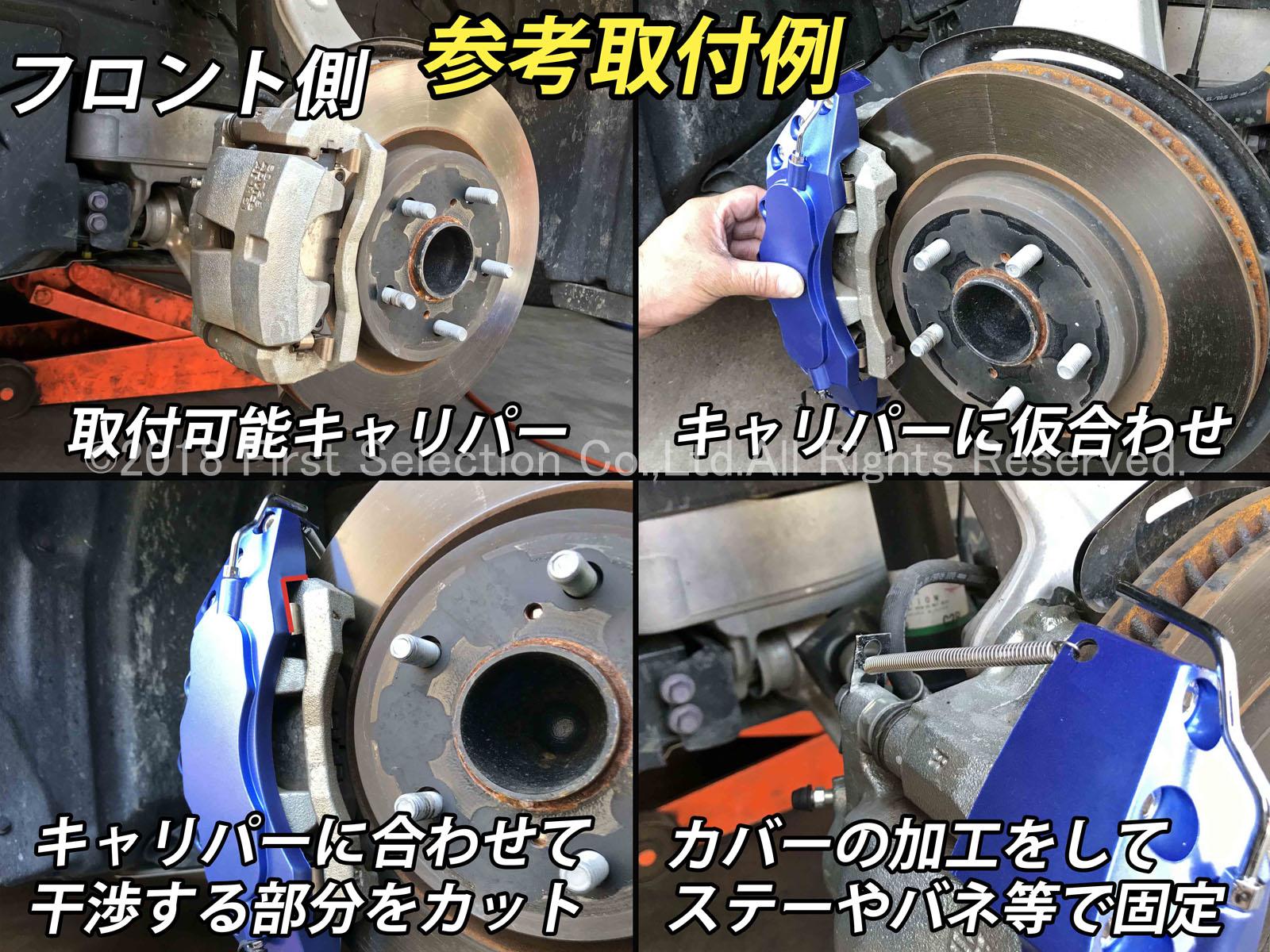 トヨタ車ハリアー HARRIERロゴ銀文字 汎用高品質キャリパーカバーM青 L/Mサイズセット