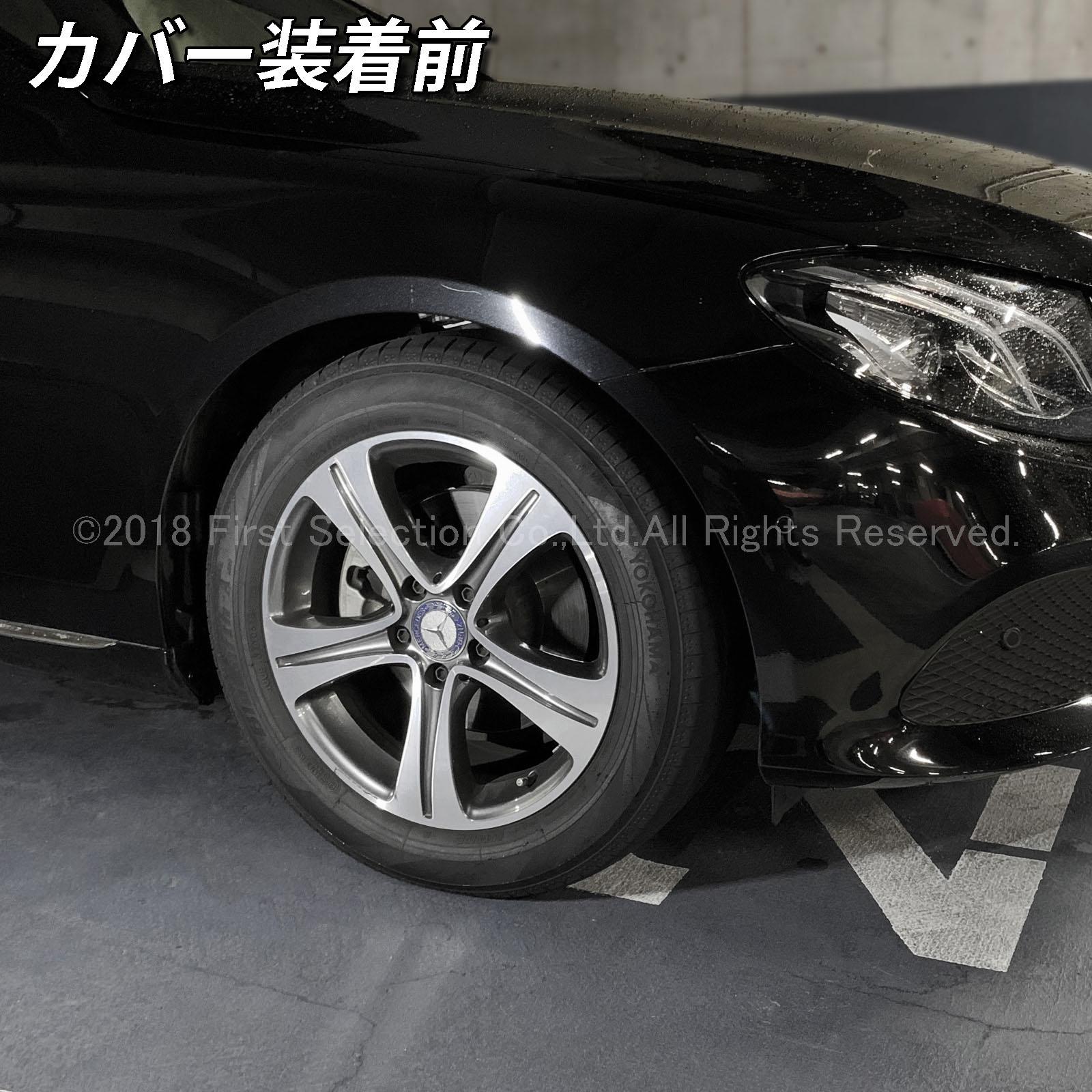 Mercedes-Benz ベンツ AMG銀文字 Eクラス W213 S213用 高耐久金属製キャリパーカバーセット赤 W213 S213 E200アバンギャルド E200 4MATIC AVANTGARDE E220dアバンギャルド