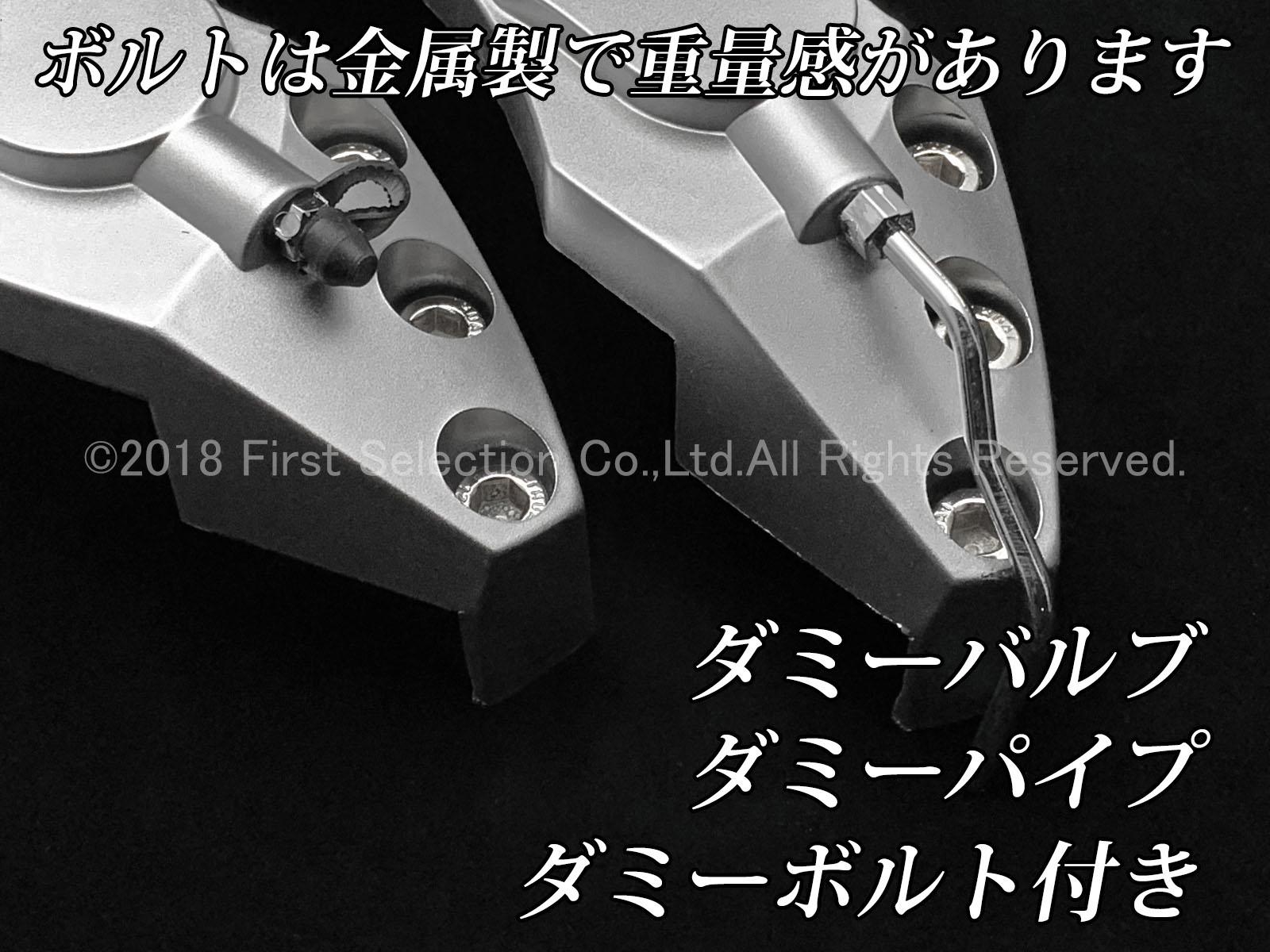 アウディ車 Audiロゴ黒文字 汎用高品質キャリパーカバーL/Mサイズセット 銀 シルバー
