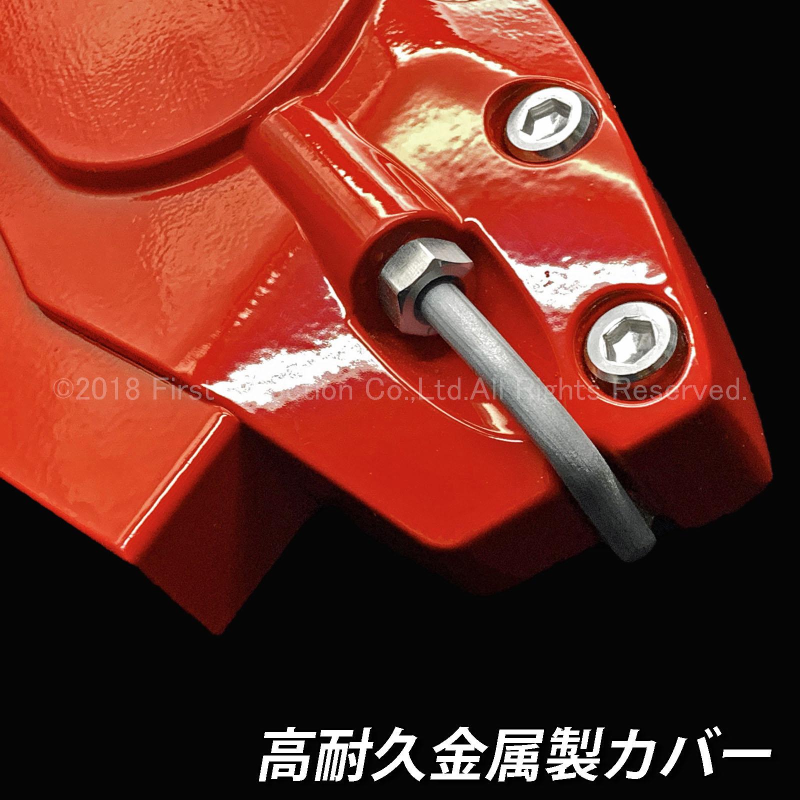 トヨタ車 CAMRYロゴ銀文字 カムリ70系用 高耐久金属製キャリパーカバーセット赤 WS G X AXVH70 AXVH75