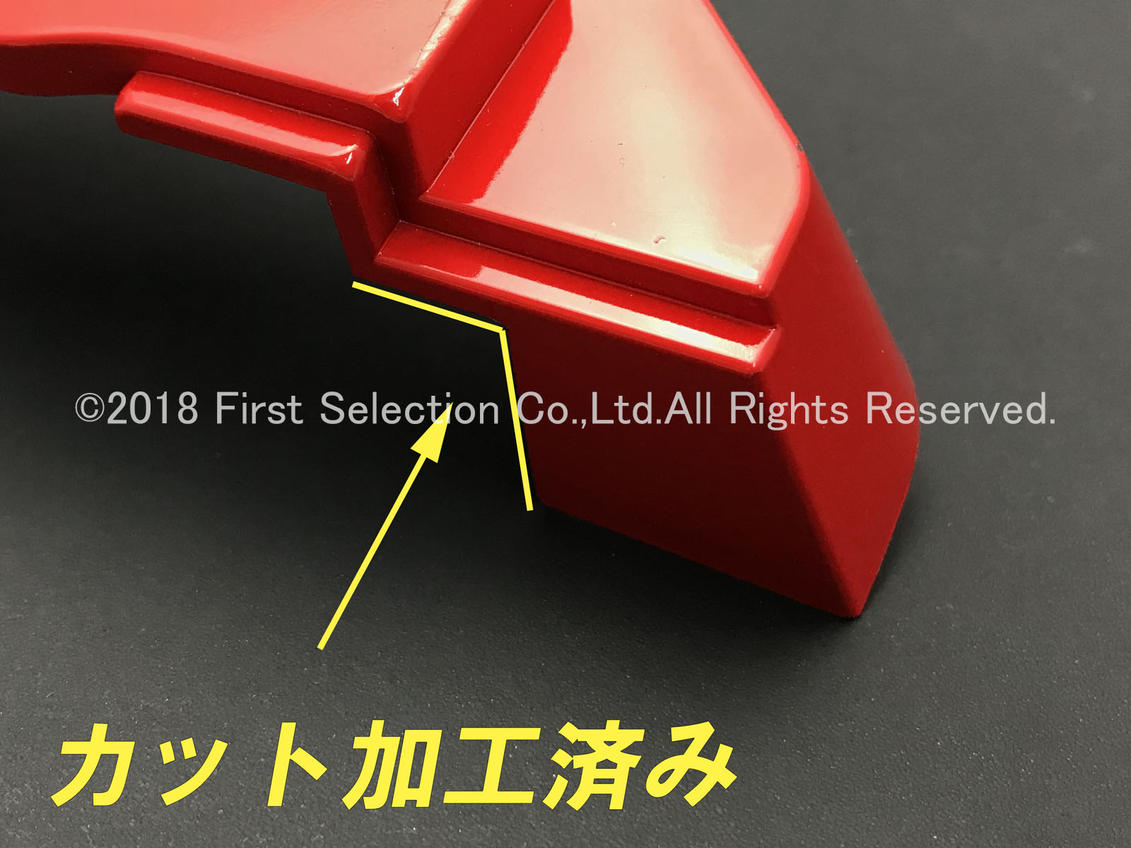 トヨタ車 PRIUSロゴ銀文字 プリウス50系専用 加工済金具付高品質キャリパーカバー赤 M/Mサイズセット
