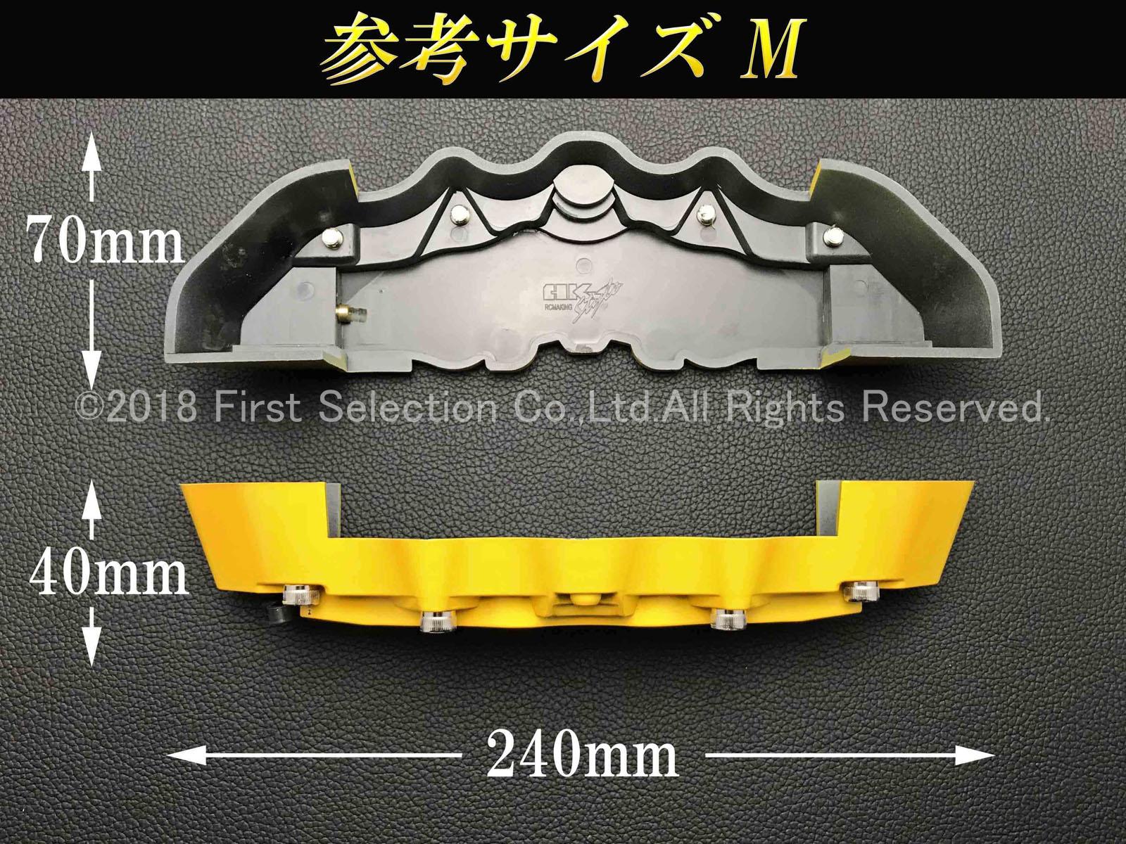 アウディ車 Audi Sportロゴ黒文字 汎用高品質キャリパーカバー黄 L/Mサイズセット