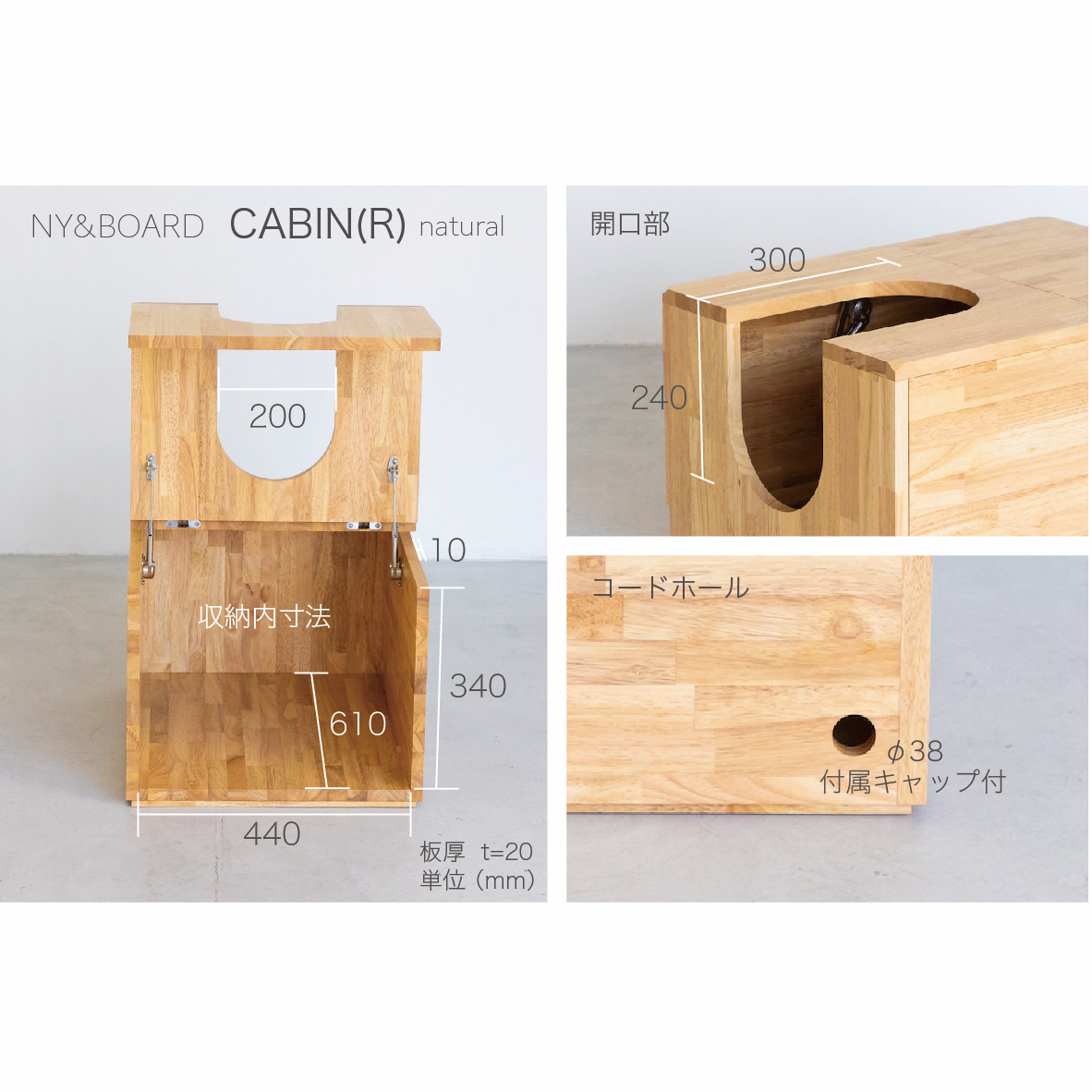 CABIN + DECK + DECK