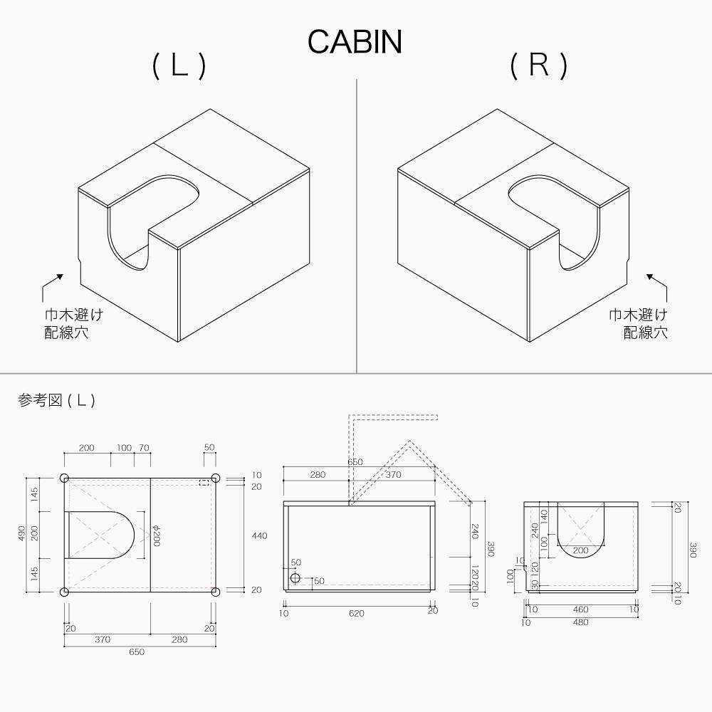 CABIN + DECK