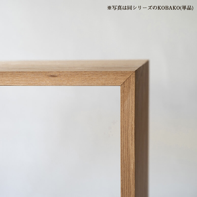 KOBAKO half (単品) 【予約販売/7月上旬お届け】