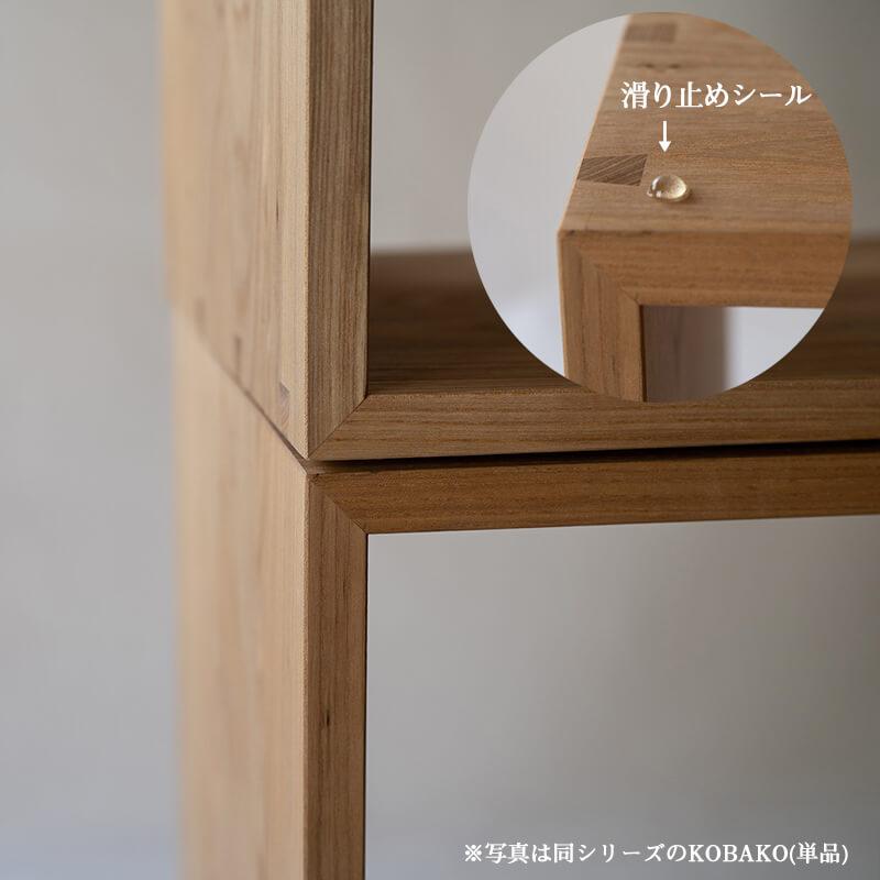【KOBAKO】スターターセット:A [セット割][予約販売/2021年3月上旬お届け]