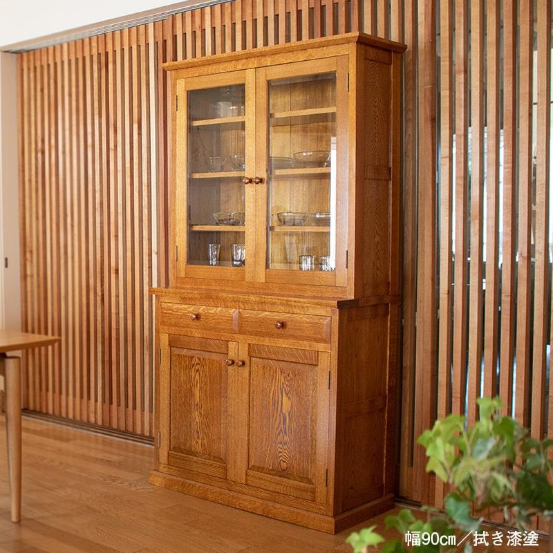 食器棚 クラッシック仕様(サイズ変更可能)