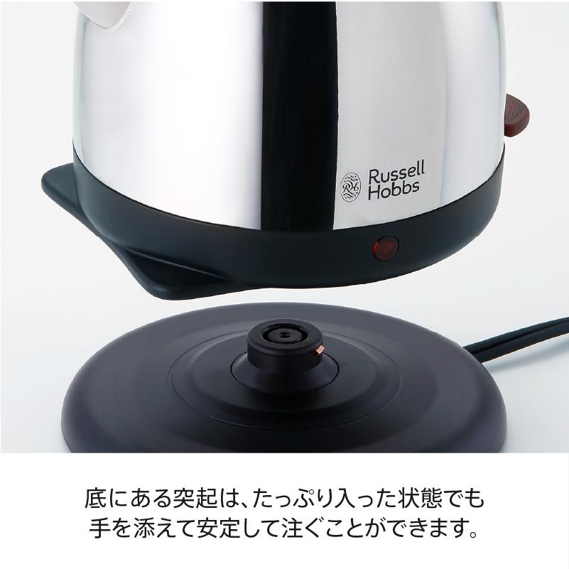 ケトル藤 7210JP