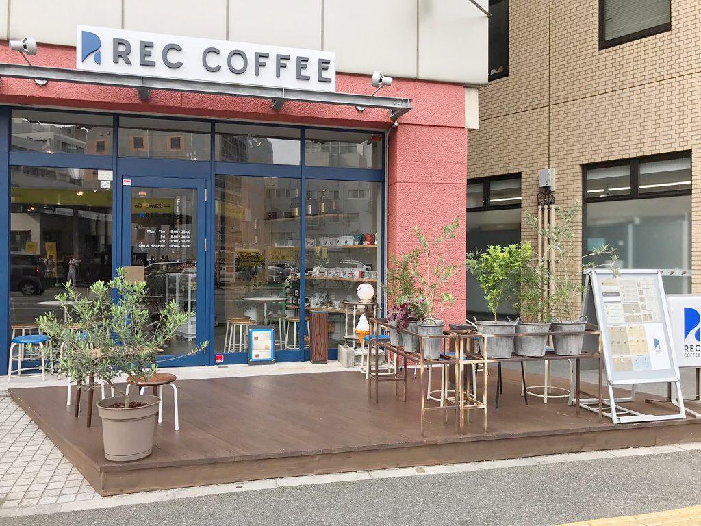 ロースターセレクション 【REC COFFEE】【粉】【100g】