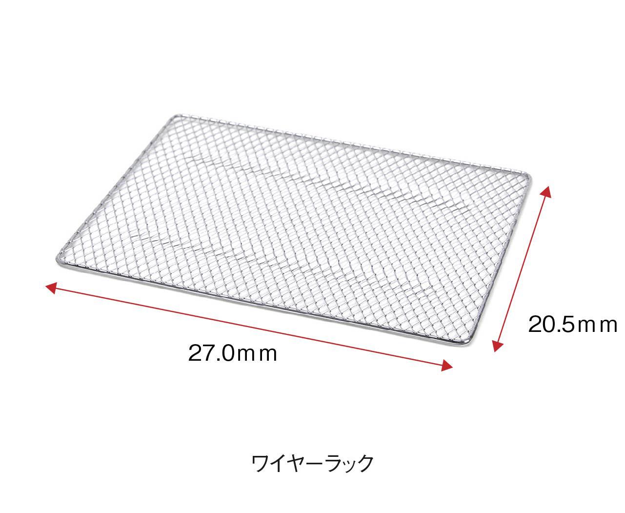 ベーシックオーブントースター 7750JP