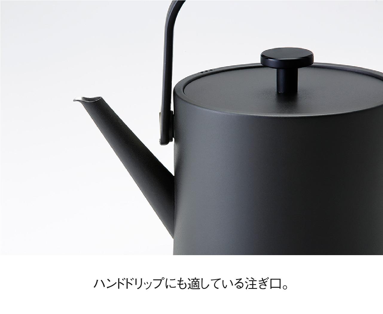 Tケトル ブラック 7106JP-BK