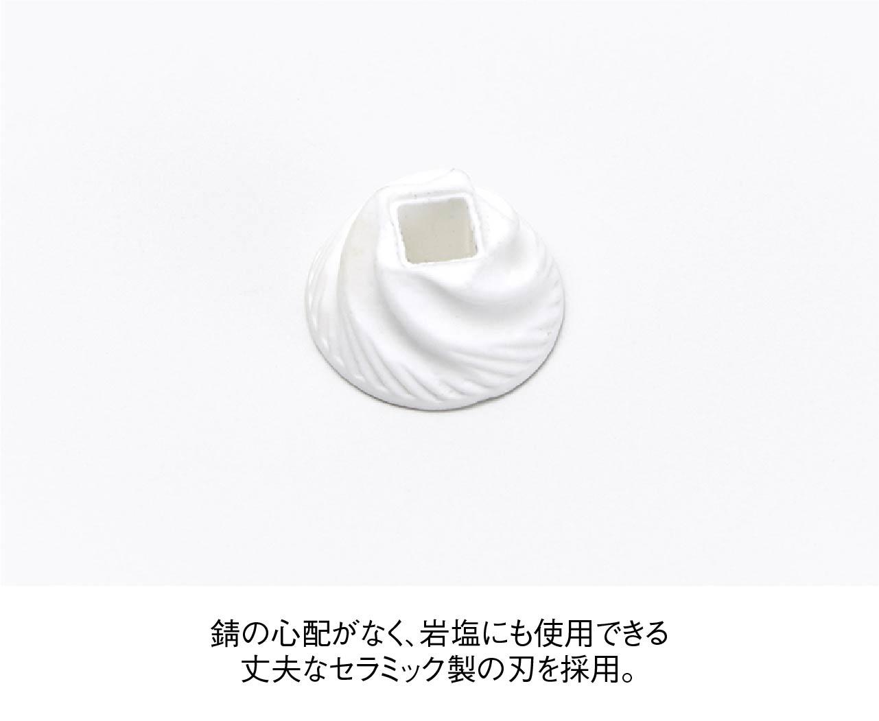 電動ペッパーミル ソルト&ペッパー ミニ ブラック 7932JP-BK