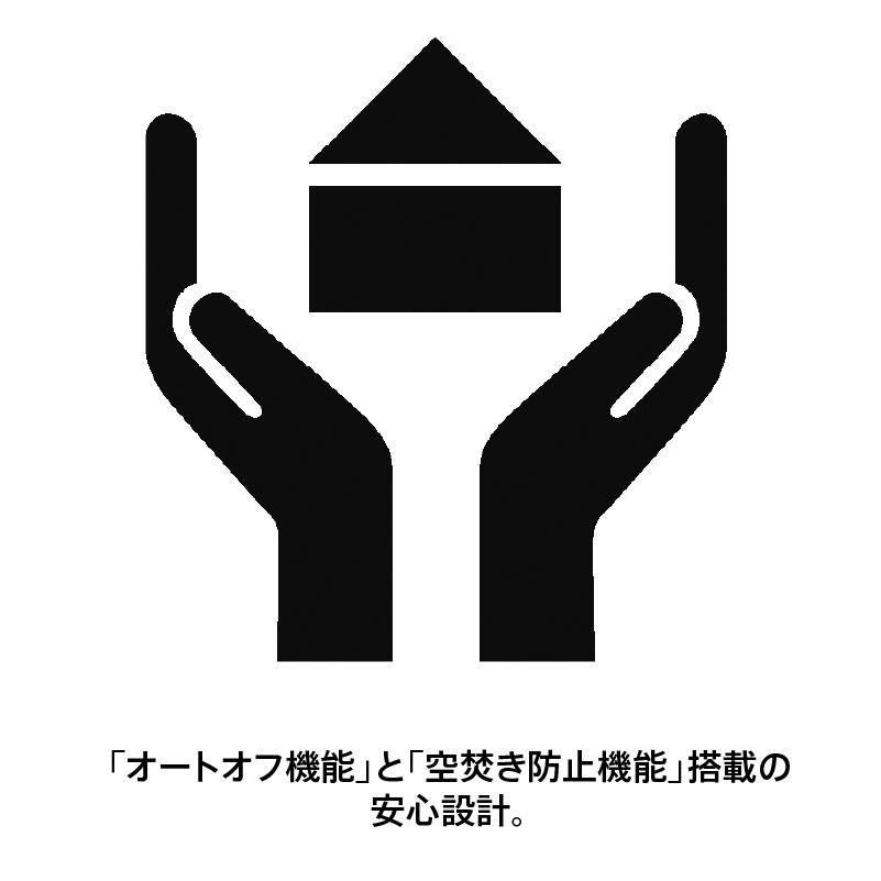 ベーシックケトル 7013JP