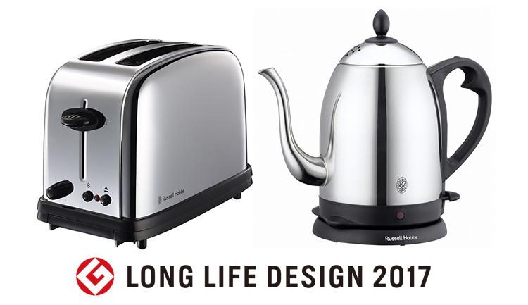 ロングライフデザインセット 7000JP