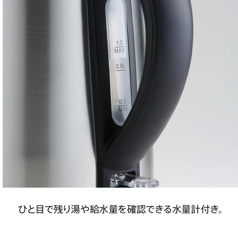ベーシックケトル ブラック 7013JP-BK