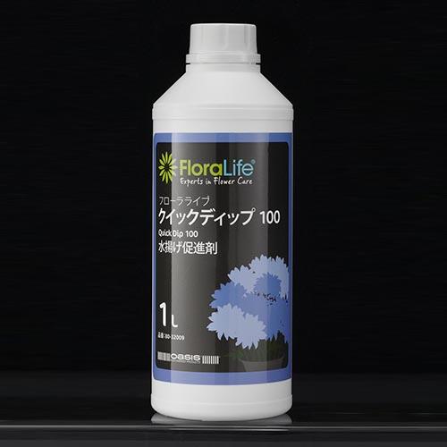 Floralife(R) クイックディップ100 1L
