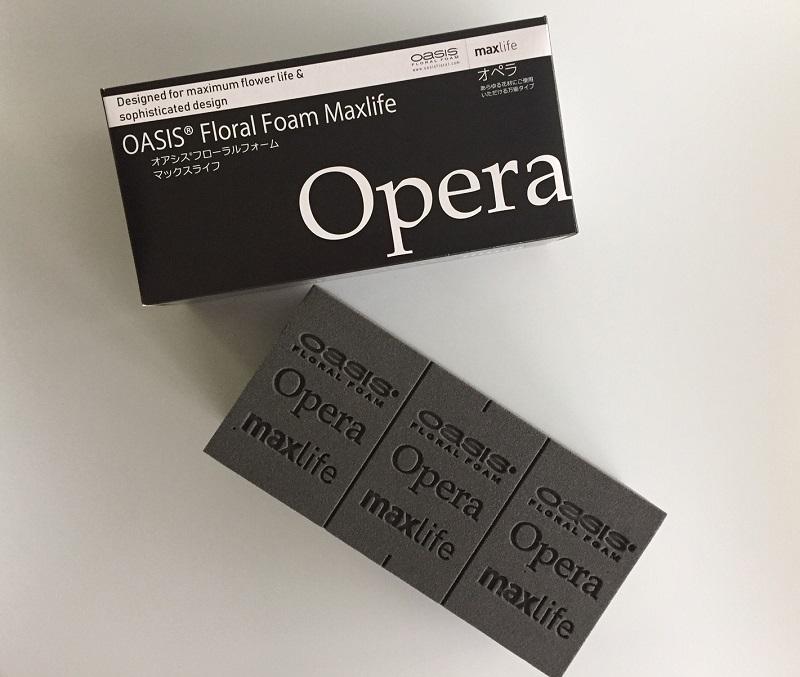 オアシス(R)オペラフローラルフォーム