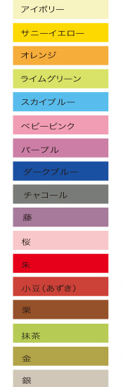 レインボーフォームパウダー小袋16色アソート (値下げしました!)