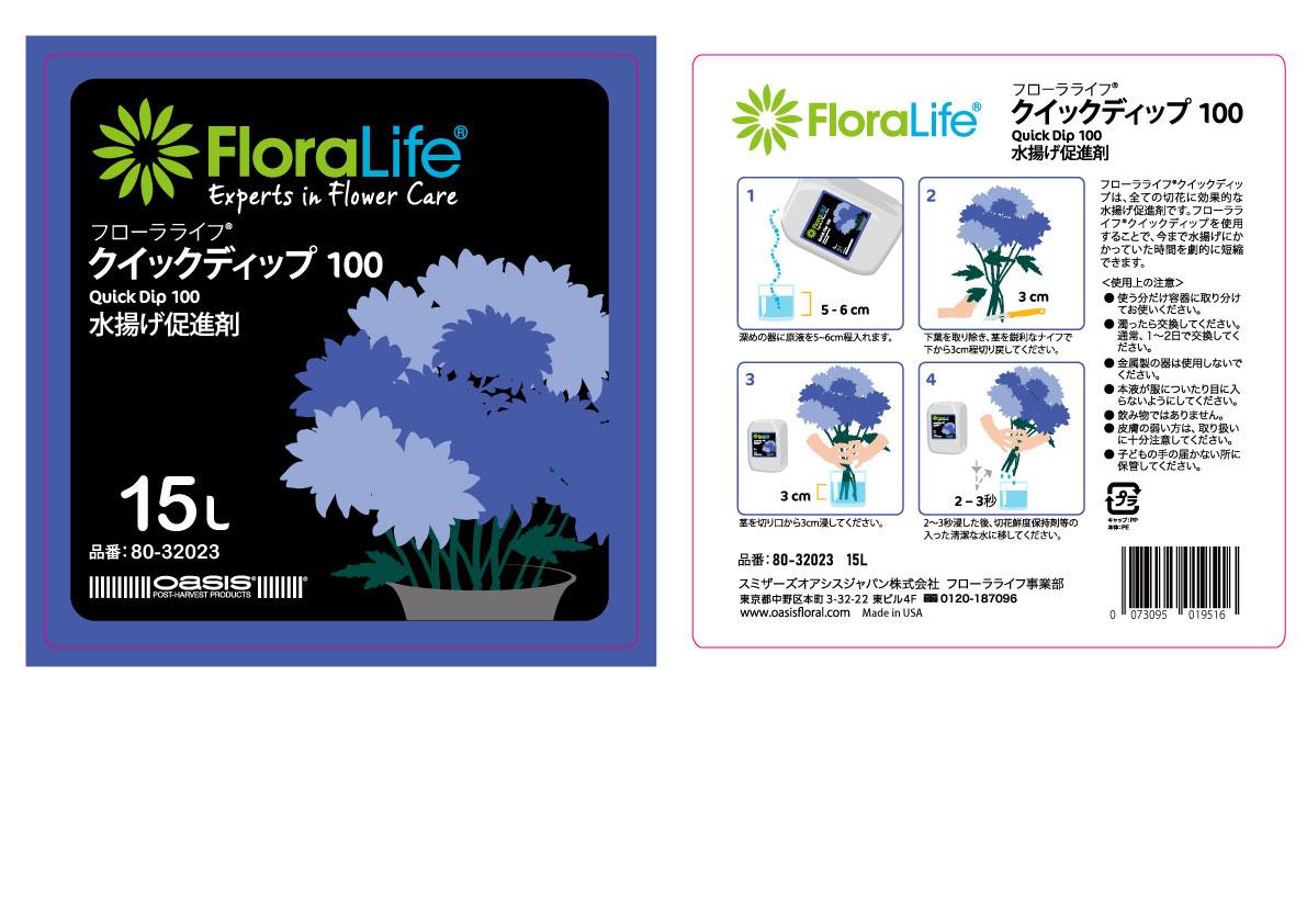 Floralife(R) クイックディップ100 15L