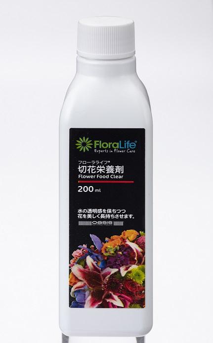 Floralife(R) 切花栄養剤 200ml 10本入