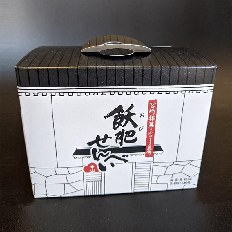 宮崎銘菓 飫肥せんべい