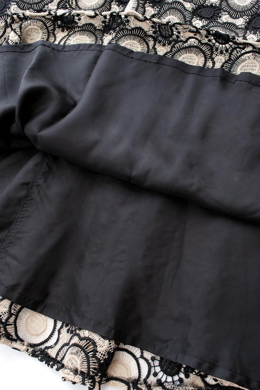 ケミカルレーススカート【残りわずか】
