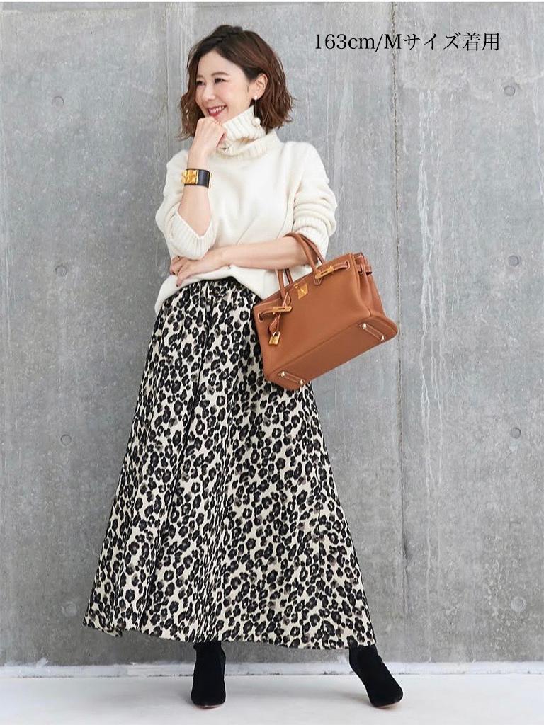 レオパードギャザースカート【残り2点】
