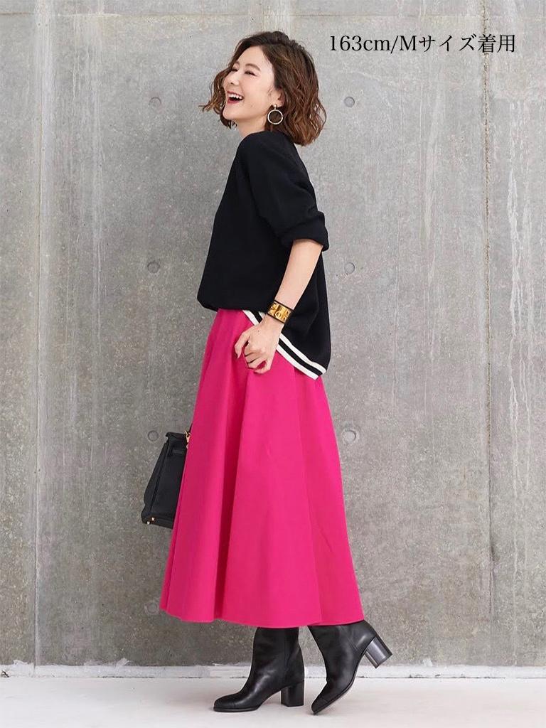 ビビッドピンクフレアスカート