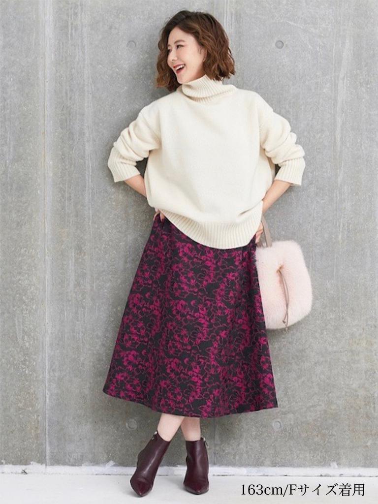 ピンクAラインスカート