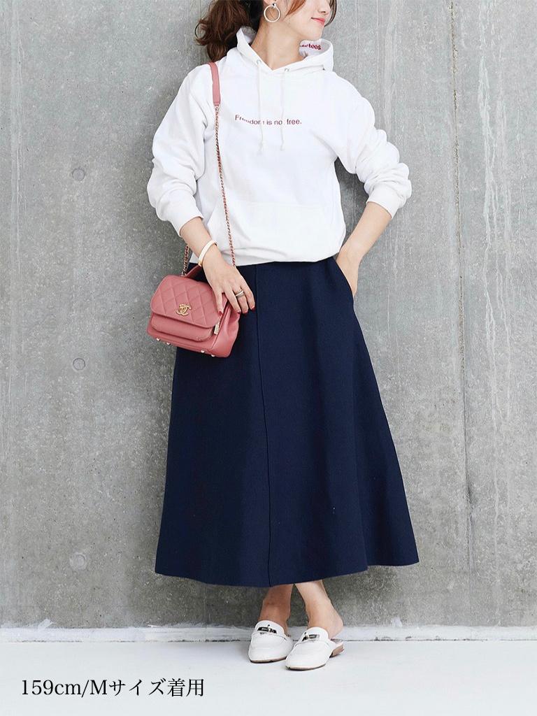 フレアウールスカート/ネイビー【残り1点】