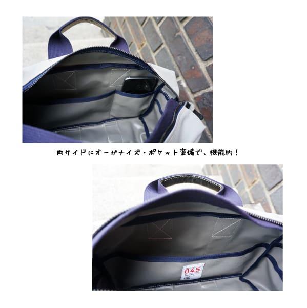 Lot No_M17A14 / 横浜帆布鞄×OCEAN UNION アヴィエイターズ キット バッグ(1/2 S)
