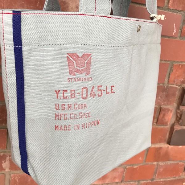 Lot No_M19B16 / 横浜帆布鞄 / Canoe Tote Bag  舟形トートバッグ(中)