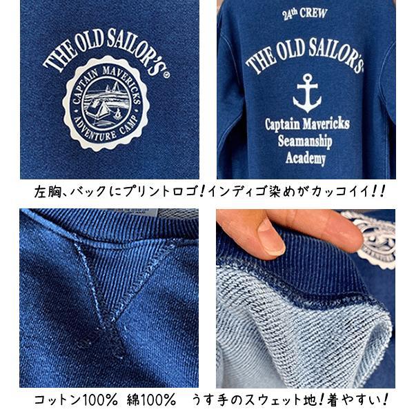 Lot No_tosht02 THE OLD SAILOR'S  スウェットシャツ コットン100%
