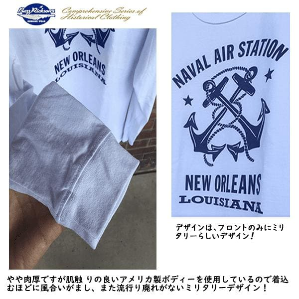 """BUZZ RICKSON'S (バズリクソンズ) ロンT """"N.A.S. NEW ORLEANS"""" BR68383"""