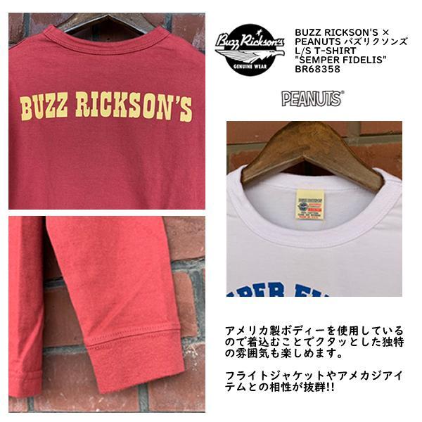 BUZZ RICKSON'S × PEANUTS /  SEMPER FIDELIS スヌーピー ロンTシャツ