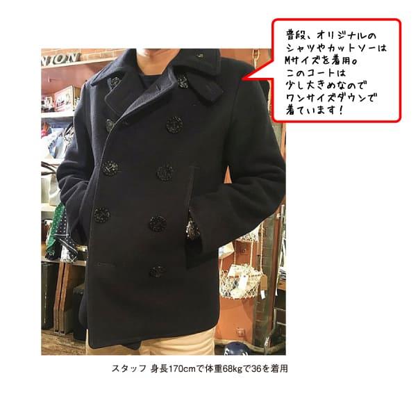 Lot No_BR11554 BUZZ RICKSON'S(バズリクソンズ)Pコート 1910年代モデル!!