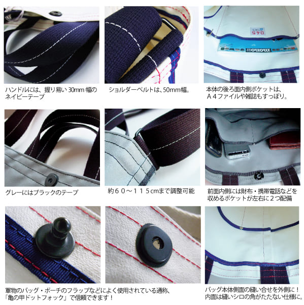 横浜帆布鞄 ×OCEAN UNION Musette Carry  縦型ショルダートート