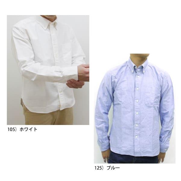 Lot No_SC28002 /  SUGAR CANE (シュガーケーン) /  セルビッチオックスフォード ボタンダウンシャツ