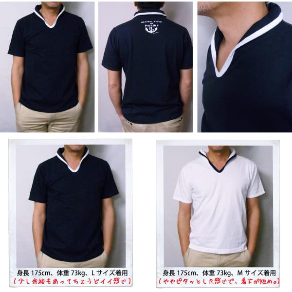 Lot No_H130405 / OCEAN UNION / スキッパーTシャツ