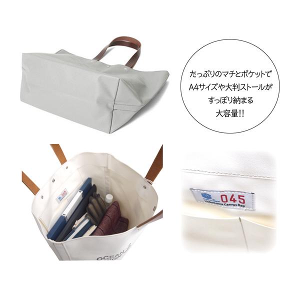 横浜帆布鞄 × OCEAN UNION ボート グランデ トート バッグ