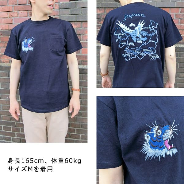 "Lot No_TT78000 / TAILOR TOYO  S/S SUKA T-SHIRT INDIGO EMBROIDERED ""JAPAN MAP"""
