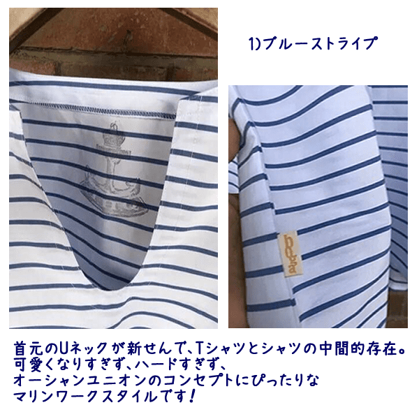 Lot No_MBM81177 / DECK WORKER / マリンデッキシャツ / さわやかブルーストライプ ホワイト