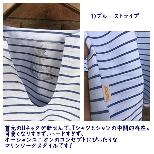 DECK WORKER / マリンデッキシャツ