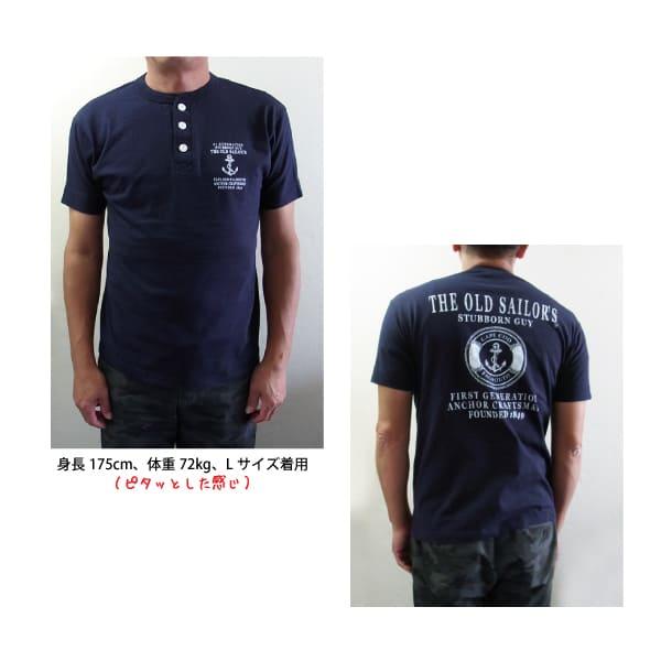 再入荷)Lot No_tosht01 THE OLD SAILOR'S ヘンリーネック マリンプリントTシャツ