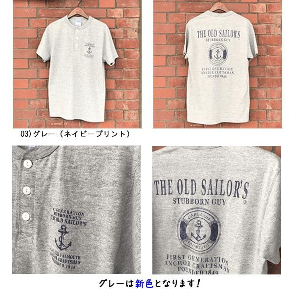 THE OLD SAILOR'S / ヘンリーネック マリンプリントTシャツ
